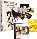 echange, troc Ghost In The Shell 2 : Innocence - Music Video Anthology - Collector