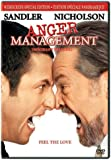 Anger Management (Special Edition, Widescreen) Bilingual