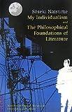 私の個人主義、文芸の哲学的基礎 (英文版) ―My Individualism and The Philosophical Foundations of Literature (タトルクラシック)