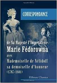 Correspondance - Achat / Vente livre Fdor Dostoevski