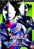 ウルトラマンティガ Vol.7 [DVD]