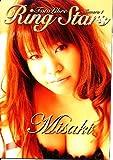 RINGSTARS FOTOLIBRE NUMERO1 MISAKI OHATA