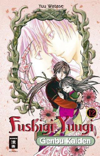 Fushigi Yuugi Genbu Kaiden, Band 12