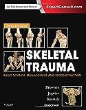 img - for Skeletal Trauma: Basic Science, Management, and Reconstruction, 2-Volume Set, 5e (Browner, Skeletal Trauma) book / textbook / text book