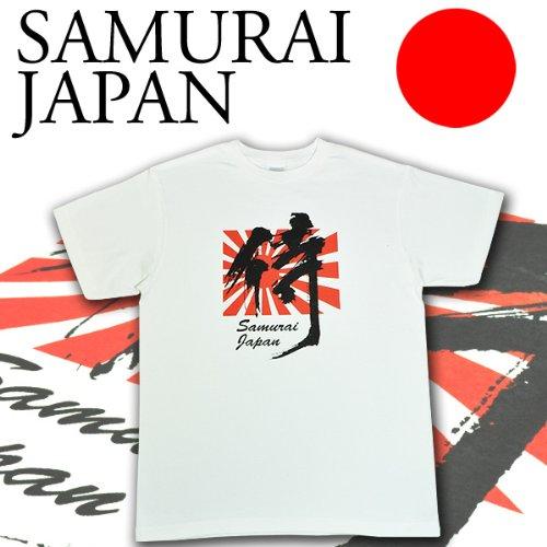 wbc 2013 侍ジャパン ユニフォーム WBC サムライjapan Tシャツ 応援 サポーター wbc ユニフォーム 日本代表