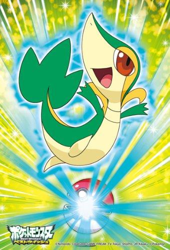 Pokemon-Best-Wishes-Negro-Color-Blanco-Mini-Puzzle-Serp-ifeusnivytsutarja-150-piezas
