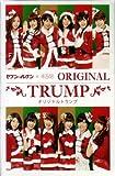 セブンイレブン限定 AKB48 オリジナルトランプ