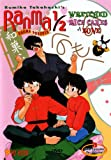 Ranma 1/2: Ranma Forever, Vol. 5 - Wretched Rice Cakes of Love