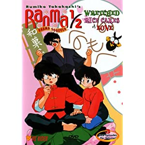 Ranma 1/2 - TV Series, Vol. 5 movie