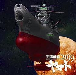 宇宙戦艦ヤマト/真赤なスカーフ