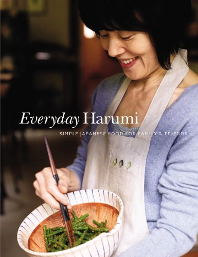 Everyday Harumi(英語版)
