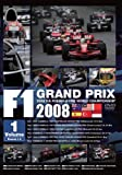 F1 Grand Prix 2008 vol.1 [Rd.1~6]
