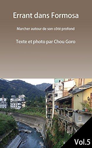 errant-dans-formosa-vol5-french-edition