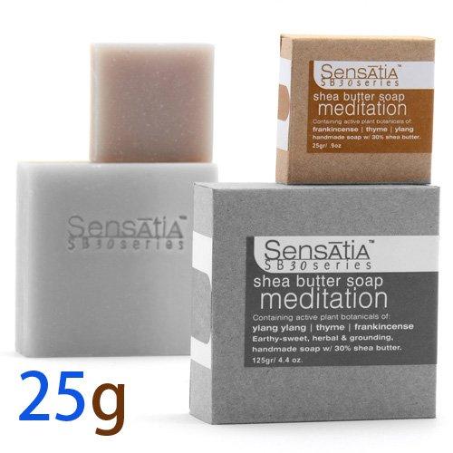 Sensatia センセイシャ シアバターソープ メディテーション 25g
