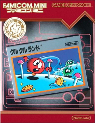 Famicom Mini CLU CLU Land Japan Game Boy Advance (Advance Alpha 5 compare prices)