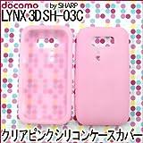 LYNX 3D SH-03C カラーシリコンケース クリアピンク リンクス SH03C