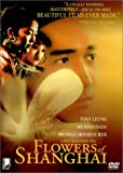 Flowers of Shanghai (Widescreen)