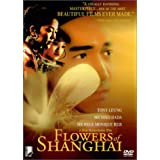 Flowers of Shanghai ~ Tony Chiu Wai Leung
