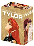 echange, troc Irresponsible Captain Tylor: Ova Series Ltd Edit [Import USA Zone 1]