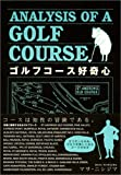 ANALYSIS OF A GOLF COURSE