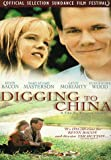 echange, troc Digging To China [Import USA Zone 1]