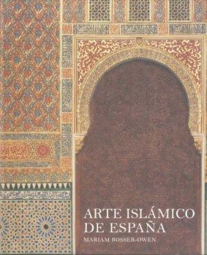 Arte islámico de España (Arte y Fotografía)