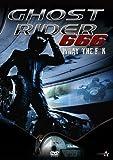 ゴーストライダー6 WHAT THE F''K [DVD]
