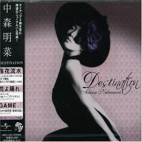 (Pop) Momoe Yamaguchi, etc... 51SJJEB47NL._SS500_