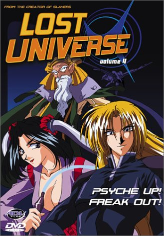 Lost Universe 4 [DVD] [Import]
