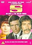 Department S: Six Days/The Trojan Tanker [DVD] [1969]