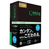 BiND for WebLiFE 6 プロフェッショナル Windows 解説本付き