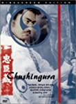 Chushingura (Widescreen)