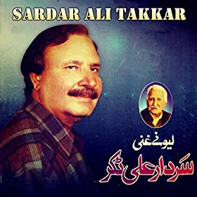 takkar all mp3 download