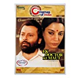 Movies DVD Bollywood | Ek Doctor Ki Mautby Shabana Azmi