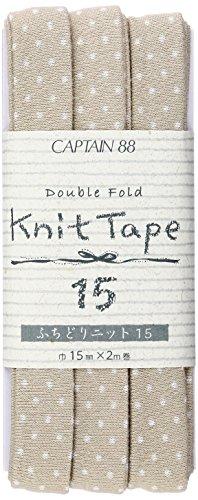 CAPTAIN88 Knit Tape ふちどりニット15 巾15mm×2m巻 CP176-26 モカ