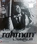 A R Rahman Ungaludan available at Amazon for Rs.99