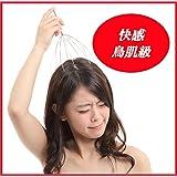 頭皮ゾクゾク快感 頭スッキリ ひんやり ヘッドスパワイヤー メタルシャワー ネットのOKAMURA