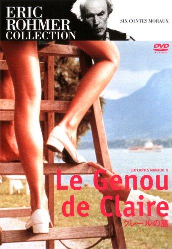 Le Genou de Claire [70/F/S: J] [Alemania] [DVD]