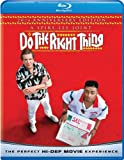 Do the Right Thing [Blu-ray] [1989] [US Import]