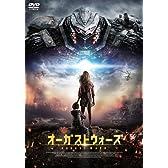 オーガストウォーズ [DVD]