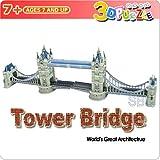 【3Dパズル】 タワーブリッジ U.K/ロンドン