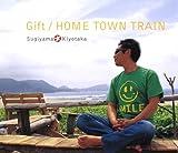 Gift/HOME TOWN TRAIN