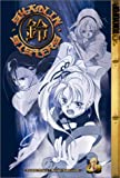 Shaolin Sisters Vol. 1 (1591820243) by Kakinouchi, Narumi