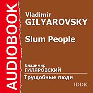Stories of the Slum [Russian Edition] Audiobook