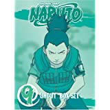 Naruto Uncut Box Set: Volume Nine (Special Edition)