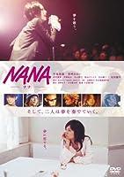 NANA -ナナ- スタンダード・エディション [DVD]