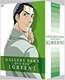 �����꡼�ե����� BOX GREEN [DVD]