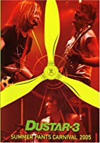 SUMMER PANTS CARNIVAL 2005 DVD()