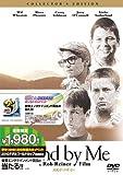 スタンド・バイ・ミー コレクターズ・エディション [DVD]