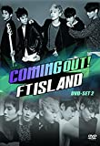 Coming Out! FTISLAND DVD-SET2 -